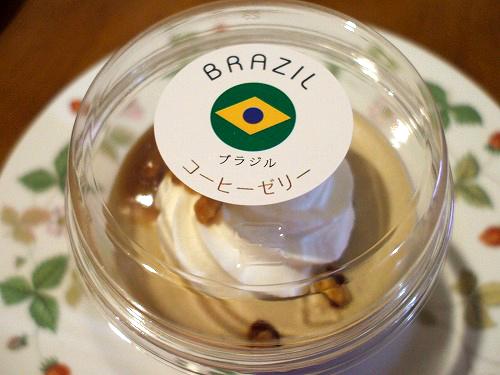 ブラジル コーヒーゼリー