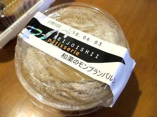 和栗のモンブランパルフェ
