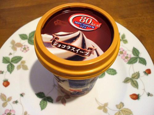カロリーコントロールアイス ショコラスイーツ