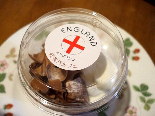 イングランド 紅茶パルフェ