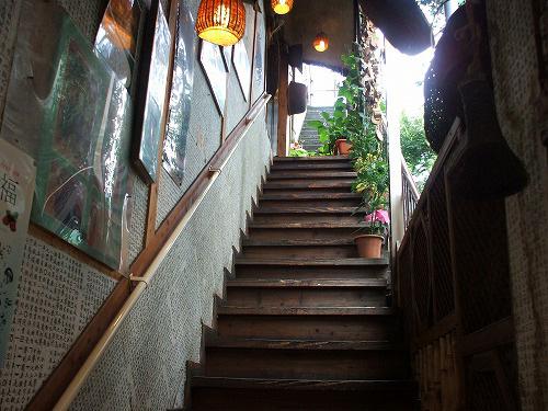 韓サランの階段