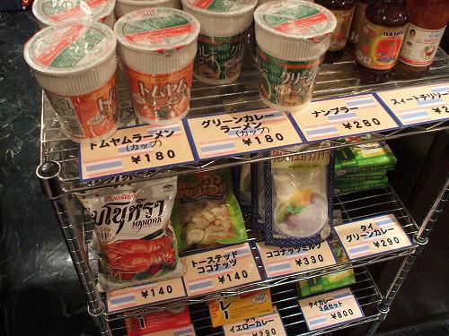 タイのインスタント食材を販売