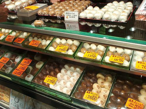 熱海の和菓子屋