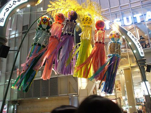 渋谷センター街入り口の飾り