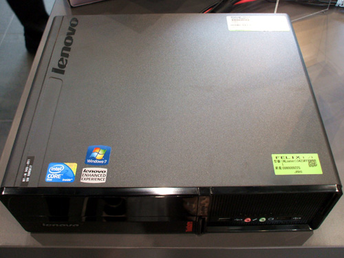 ThinkCentre A58e Eco UltraSmall の筐体
