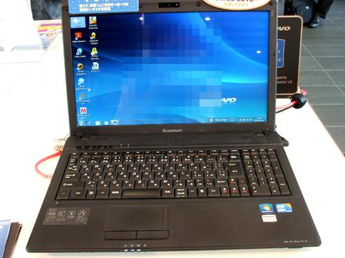 Lenovo G560 マシン全体