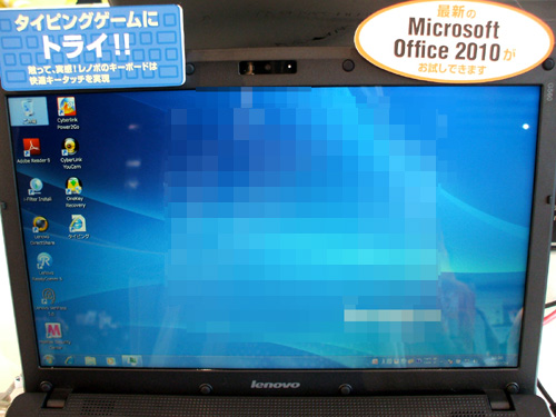 Lenovo G560 ディスプレイ