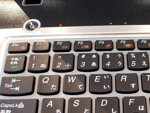 Z560 キーボード左上のボタン