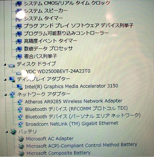 S10-3t デバイスマネージャーの画面3