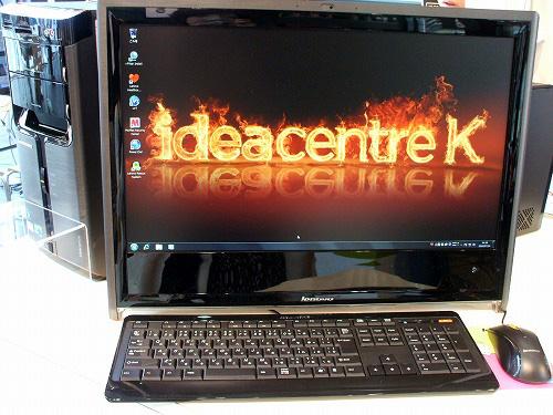 IdeaCentre K320