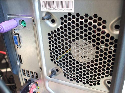 K320の背面中央のインターフェース