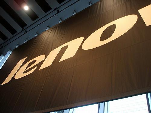 レノボの幕