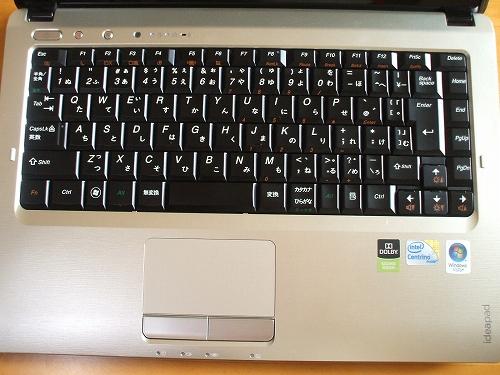 IdeaPad U350のキーボード