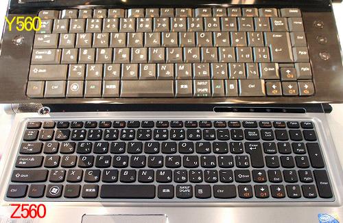 Z560とY560のキーボード