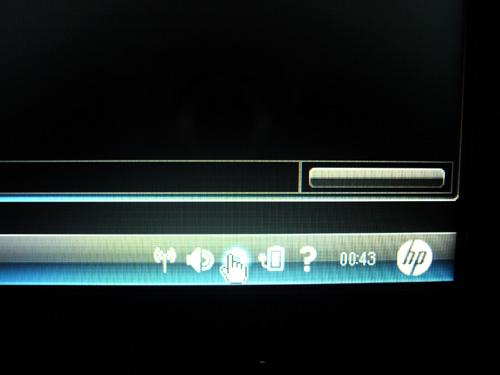 HP QuickWebのタスクバー