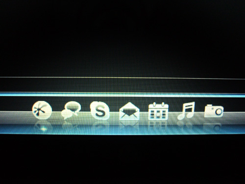 HP QuickWeb 画面下部には各機能へのショートカット