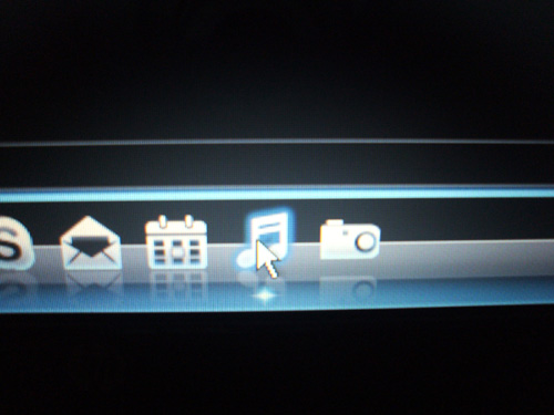 HP QuickWeb 音楽機能へのボタン title=
