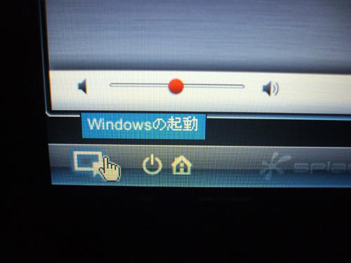 dv6a HP QuickWebのWindows起動ボタン