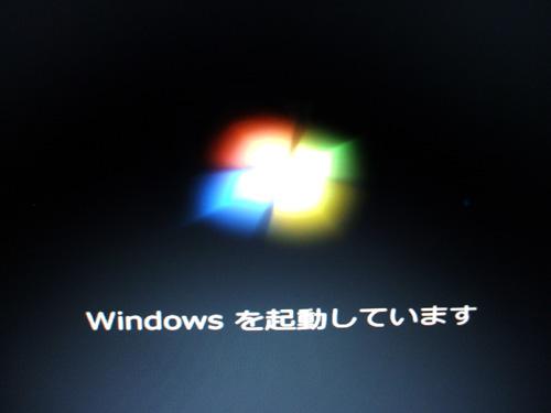 dv6a Windowsの起動