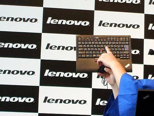 トラックポイント USBキーボード