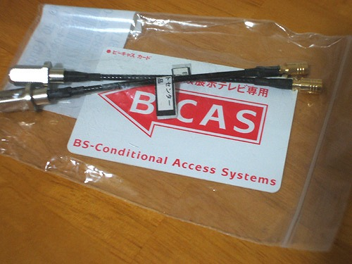 HPE 280jp B-CASカードやケーブル