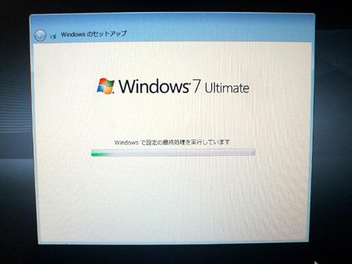 Windows 設定の最終処理を実行