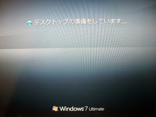HPE 280jp デスクトップの準備