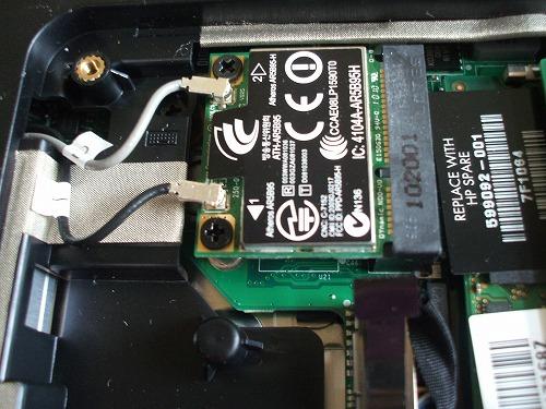 無線LANモジュール