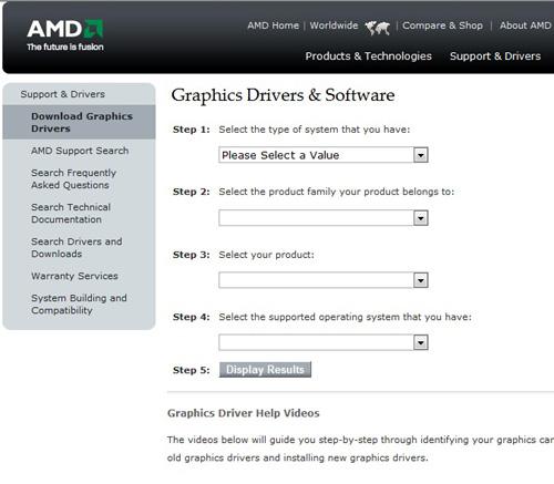 AMDのディスプレイドライバーダウンロードページ