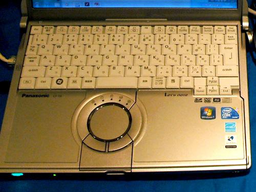 Sシリーズのキーボード