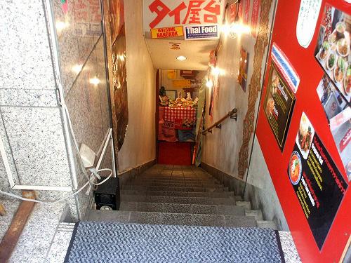 カオタイへ下りる階段