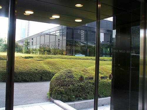 新宿三井ビル内から見えるシズラー