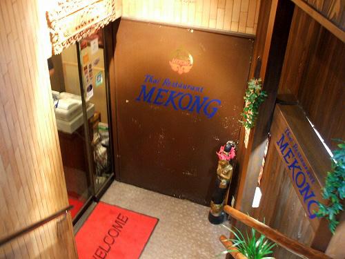 メコンの入り口