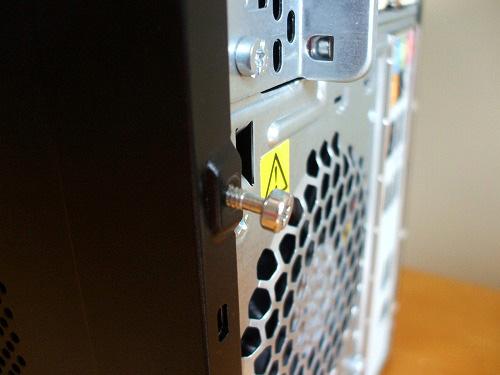 HPE 290jp カバーのネジを外します