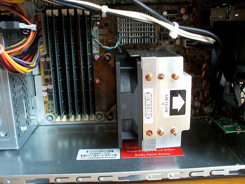 HPE 290jp 筐体内部下側の様子