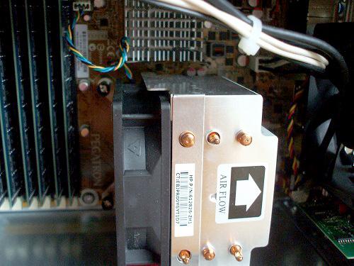 HPE 290jp CPU