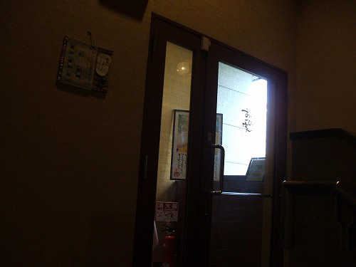 2階の入り口