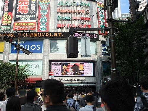 ヨドバシカメラ マルチメディア Akiba