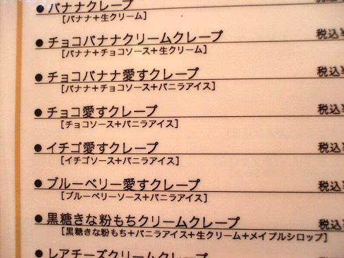Cafe Est! Est!のメニュー1