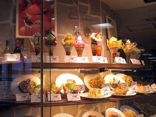 レストラン&パーラー 羅甸(らてん)の店頭のショーケース