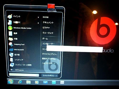 HP ENVY14 Beats Edition のデスクトップ画面
