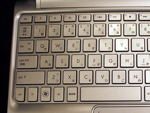 HP Mini 210-2000 キーボード左半分