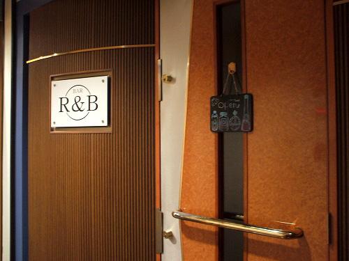 BAR R&Bの入り口