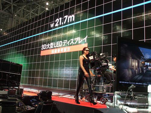 ソニーの3D大型LEDディスプレイ