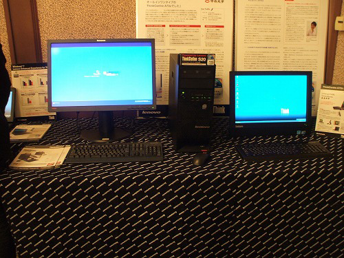 会場内に展示されていたデスクトップ