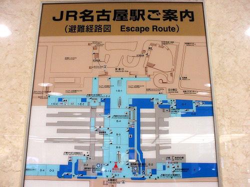 名古屋駅構内図