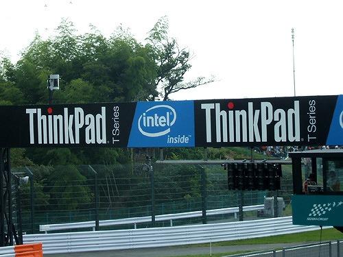 Thinkpad Tシリーズの広告