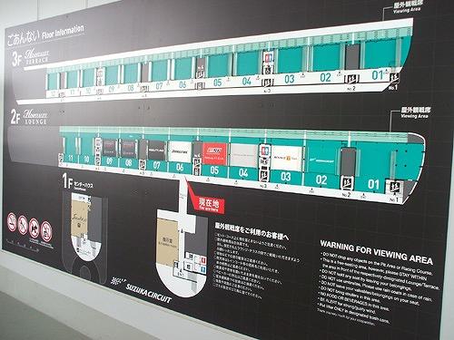 クラブ内のマップ