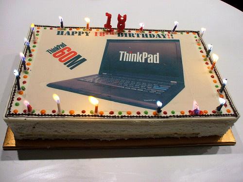 Thinkpad誕生18周年記念のケーキ
