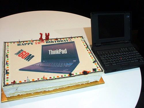 18年前のThinkpadとThinkpad誕生18周年記念のケーキ